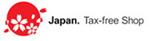 20150902-Tax free YOKO-150