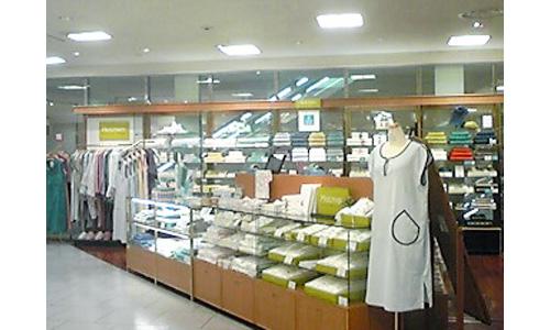 京都伊勢丹1