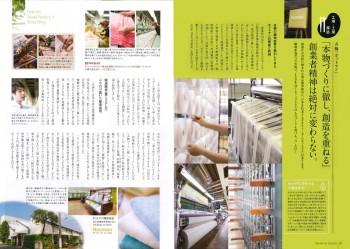 tsunagu2015-11-2