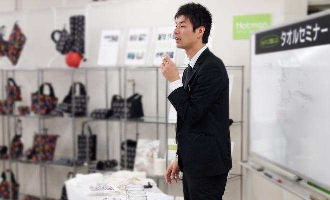 20151015-店舗-ブログ-タオルセミナー(坂本)