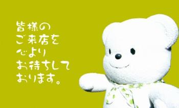 20151026-ブログ-マーシャ