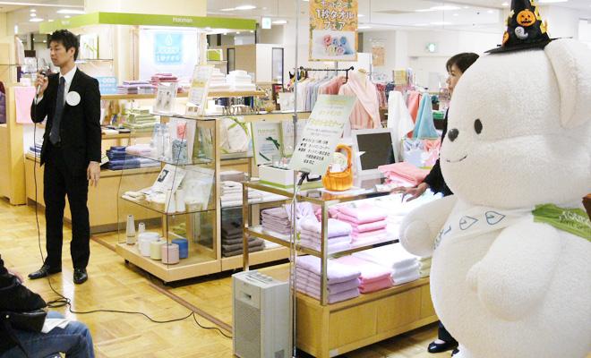 20151028-ブログ-うすい店-タオルセミナー