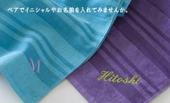 20151031-ブログ-11月は素晴らしい刺繍