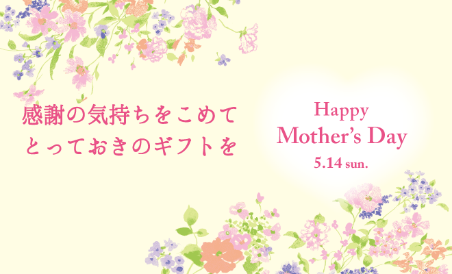 Mothersday_660
