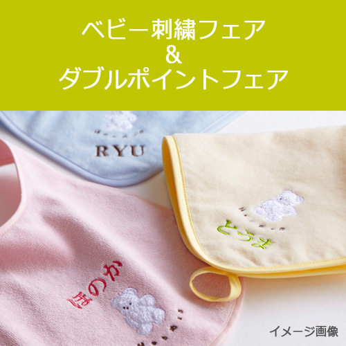 20170926-ST-TOP_高知