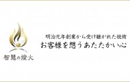 ss_hotman_chienotomoshibi4