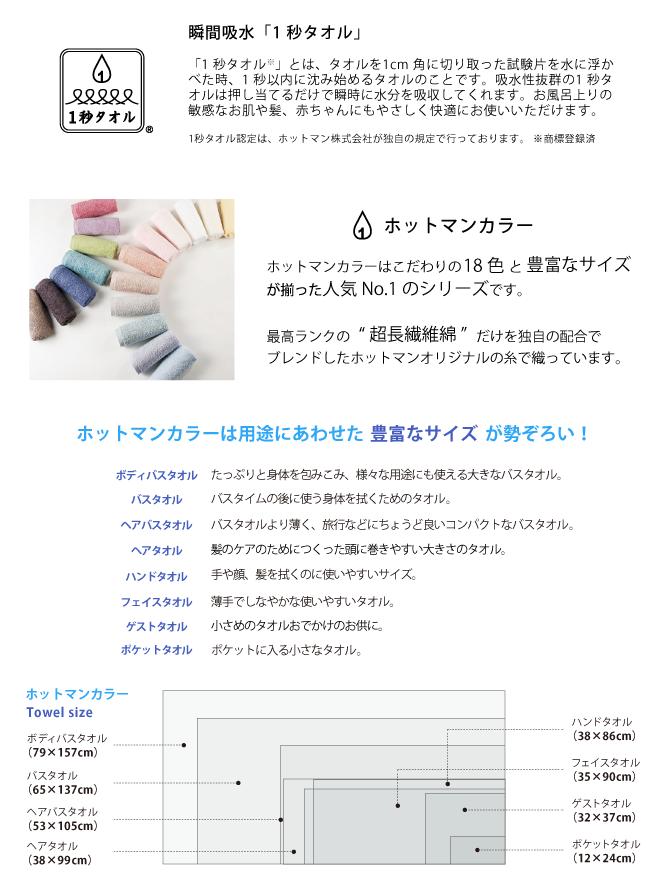 hc_660_2