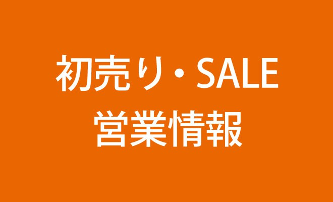 sale_info