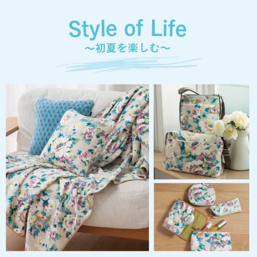 2118.03.23-仙台藤崎店-StyleofLife~初夏を楽しむ~
