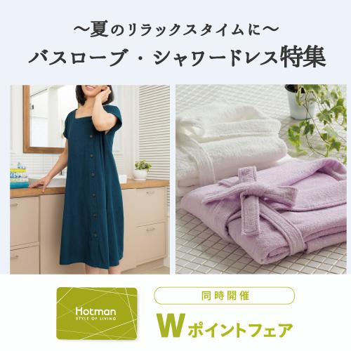 2018.05.31-新宿小田急店-夏のリラックスタイム