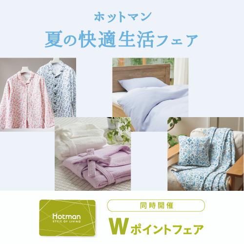2018.06.05-酒田清水屋-夏の快適生活フェア&WPフェア