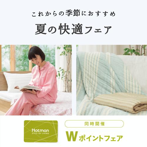 2018.06.04-盛岡川徳店-夏の快適フェア&WPフェア